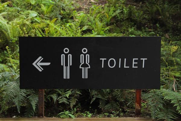 トイレで歳をとったなと感じること、ある?