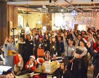 """【PR告知】恋愛、仕事、汚部屋問題まで、「クリスマス・イブ100人女子会」で2018年の""""やっちまった""""を浄化! プレゼントもあります"""