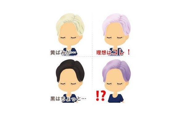 なぜお婆ちゃんの髪は紫なのか