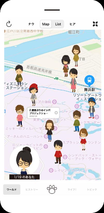 ヒトメボアプリの地図画面のイメージ